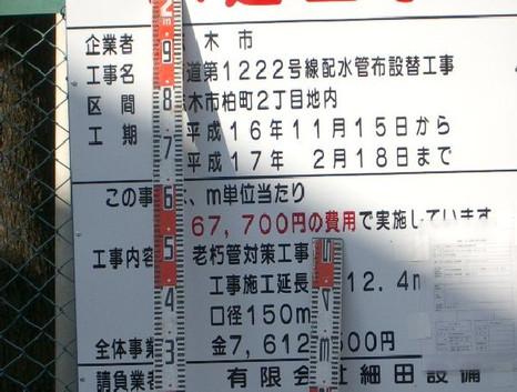 041205shikicity_b
