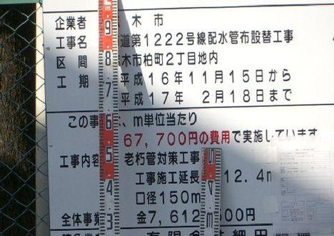 041205shikicity_c